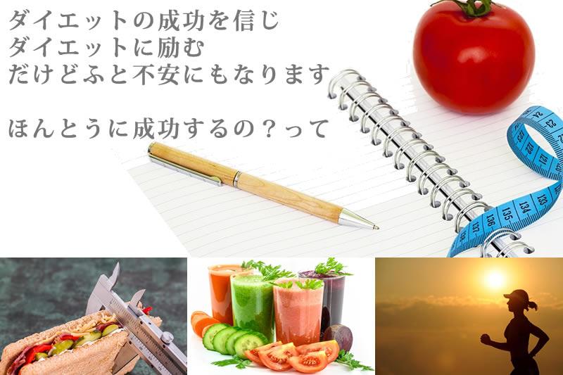 ***県 名前 7月9日(水)10時~